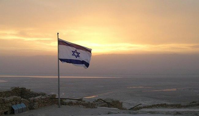 Israelsk flagg (foto: Pixabay)